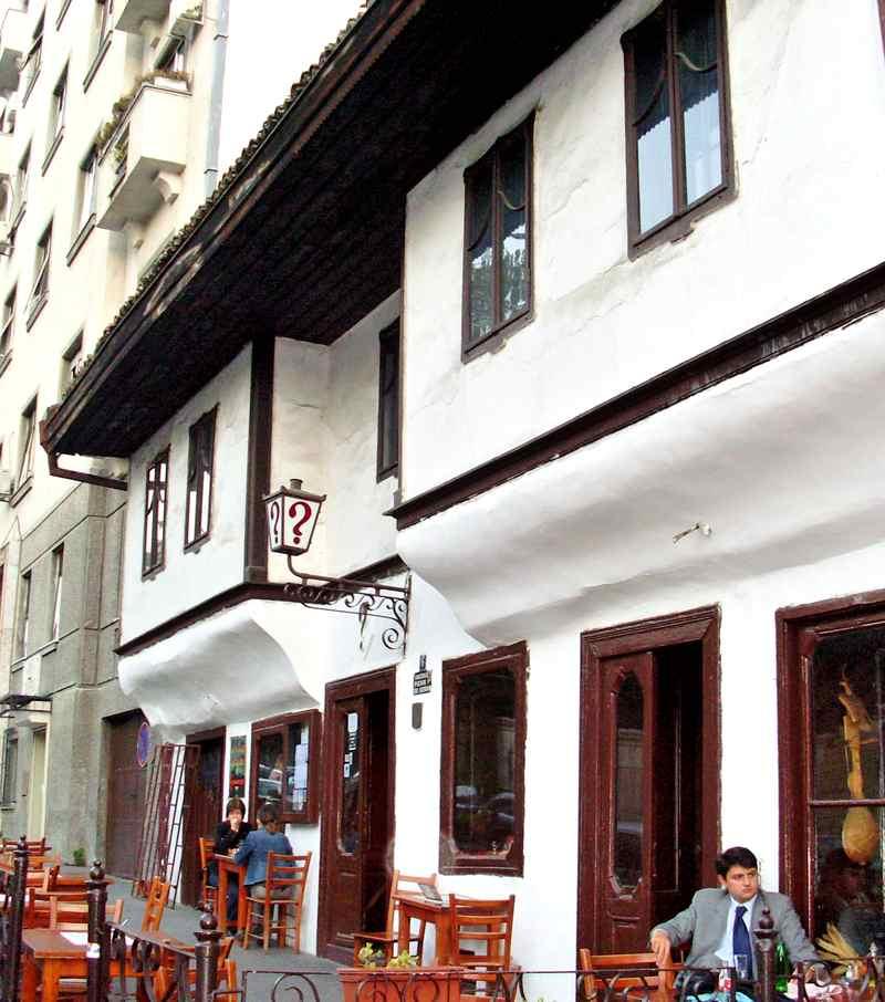 בית קפה בבלגרד