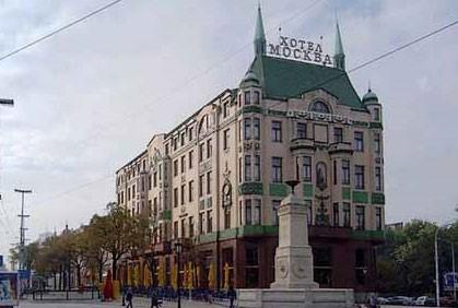 מלון מוסקבה