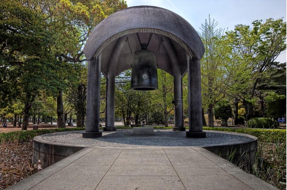 הירושימה - פעמונים בפארק השלום