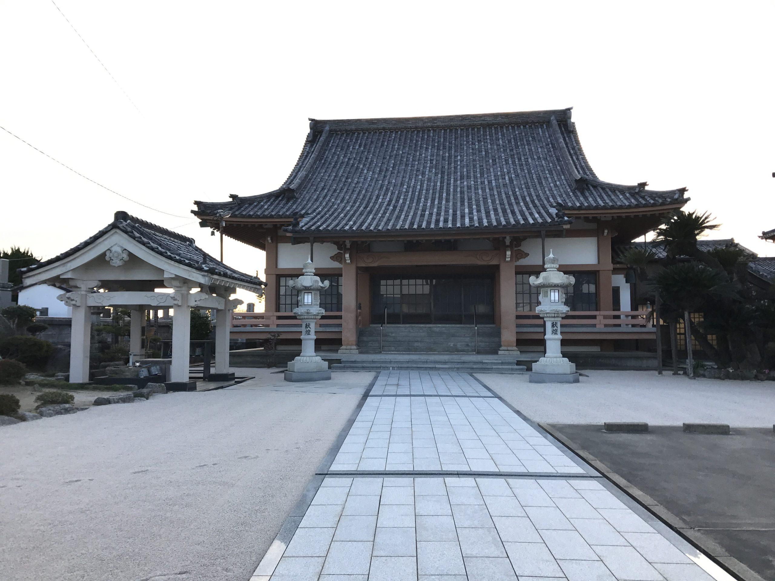 מקדש סייננג'י