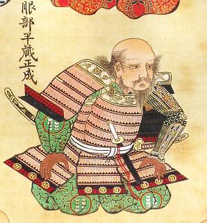 האטורי האנזו - הגיבור היפני של טרנטינו