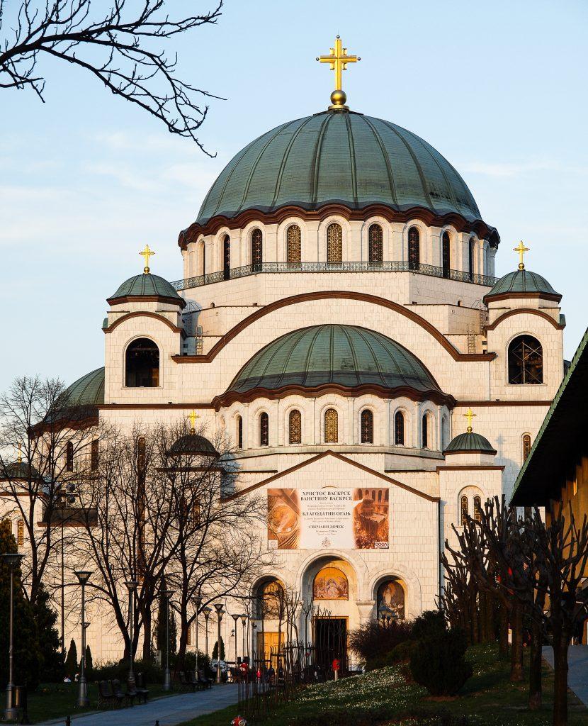כנסיית סיינט סאווה בבלגרד