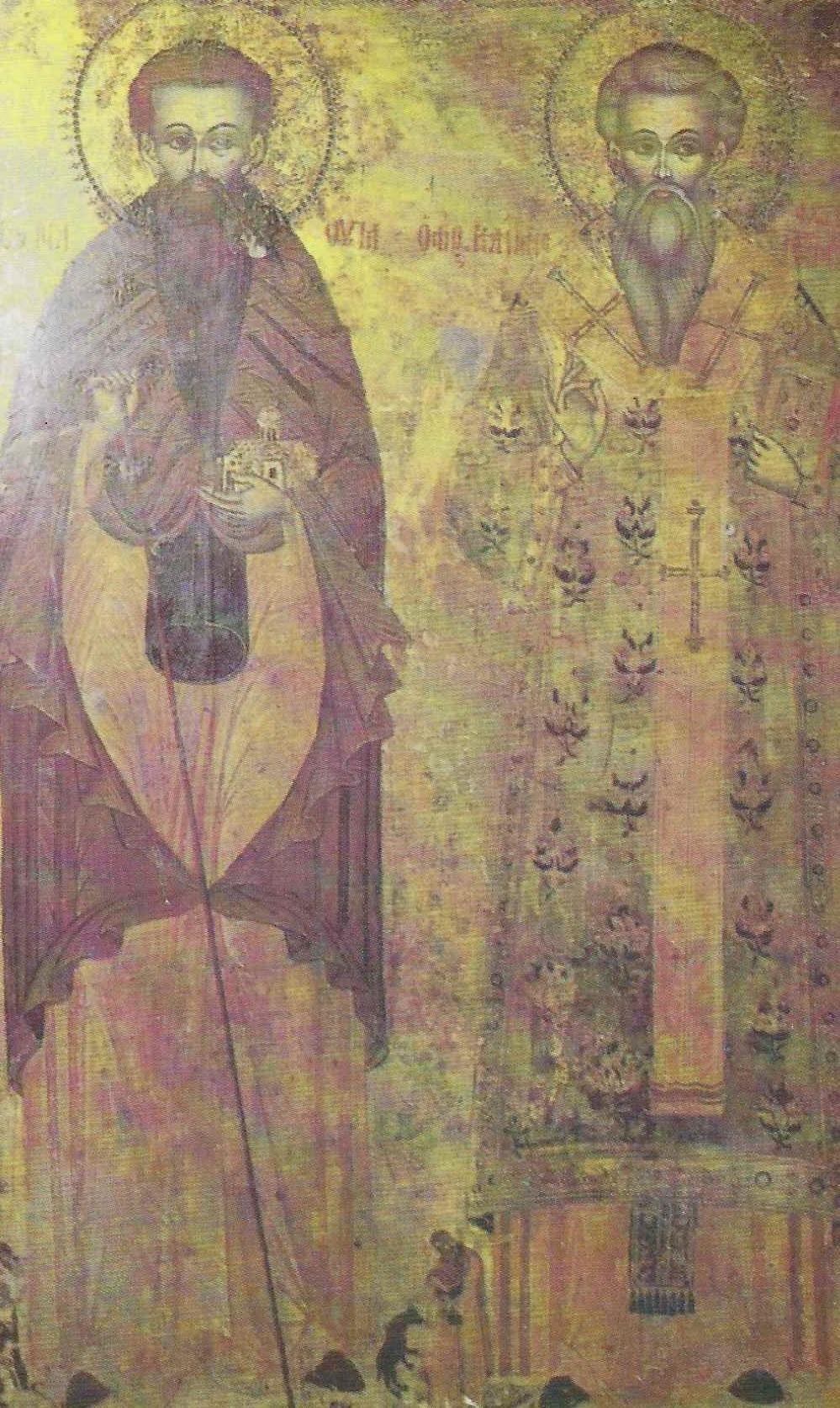 ציור של נאום וקלמנט