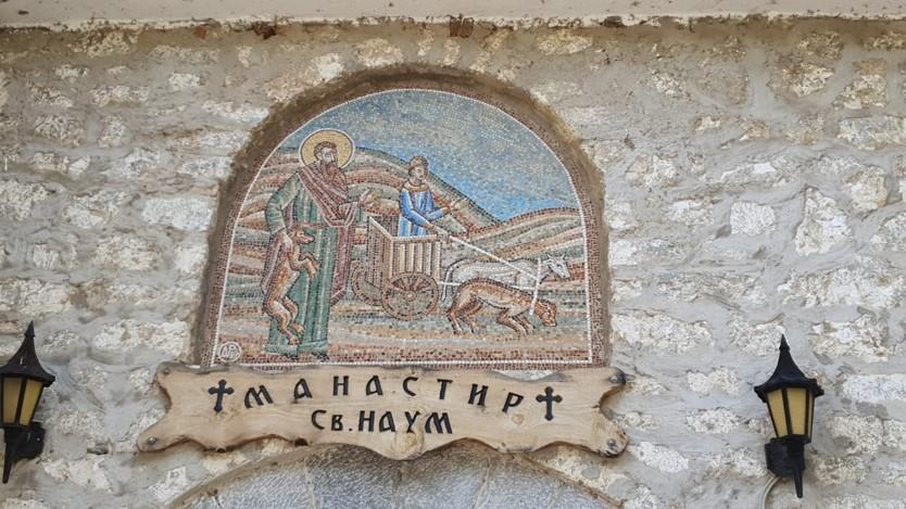הפסיפס בכניסה לכנסיית נאום הקדוש.