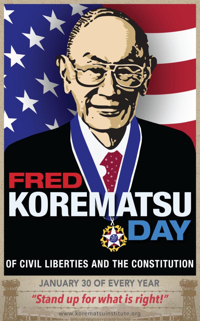 פוסטר לכבוד יום קורמאטסו